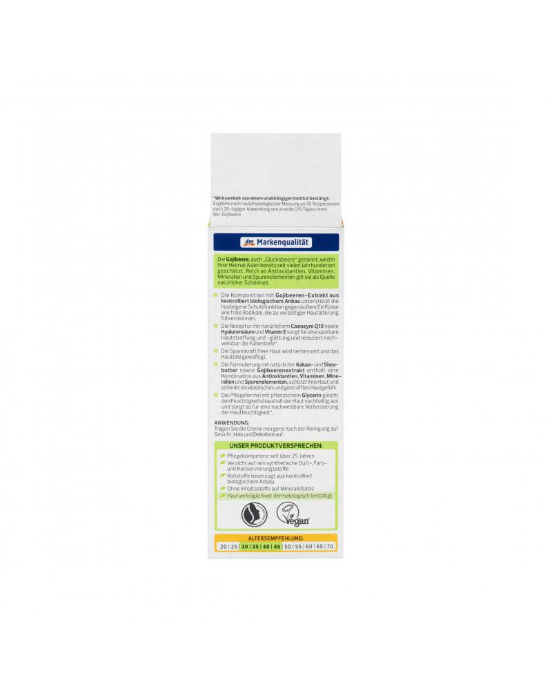 Tagescreme Q10 Bio-Gojibeere Дневной крем с экстрактом ягод годжи и коэнзимом Q10, 50 мл