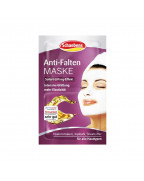 Anti-Falten Maske Маска для лица с экстрактами алоэ вера, Гинкго билоба, ванили, листьев бамбука и маслом Жожоба, кунжута, 10 мл ( 2шт* 5 мл)