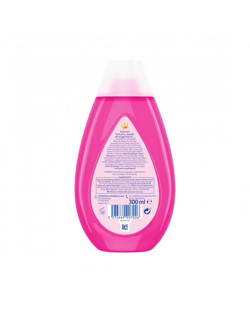 Glanz-Shampoo Шампунь для блеска волос с маслом арганы, 300 мл