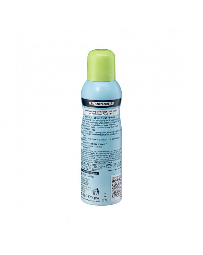 Wasserspray Grüner Tee & Jasmin  Спрей для лица и тела с экстрактом зеленого чая и экстрактом цветов жасмина, 150 мл