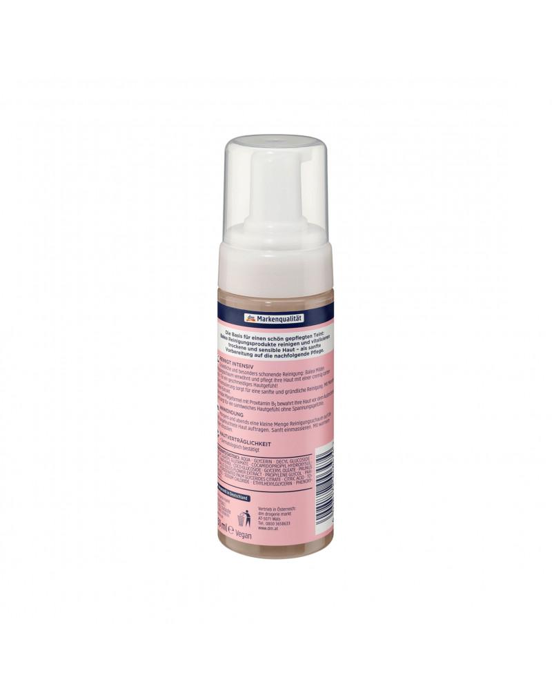 Reinigungsschaum Mild Пенка для умывания для чувствительной и сухой кожи с провитамином В5, с  экстрактом миндаля и пантенолом, 150 мл