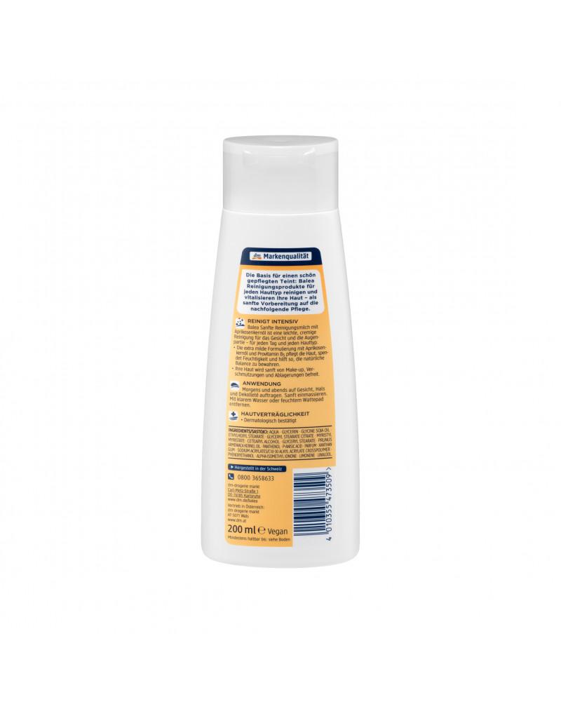 Reinigungsmilch Sanft  Молочко для снятия макияжа с маслом абрикосовой косточки и провитамином B5, 200 мл