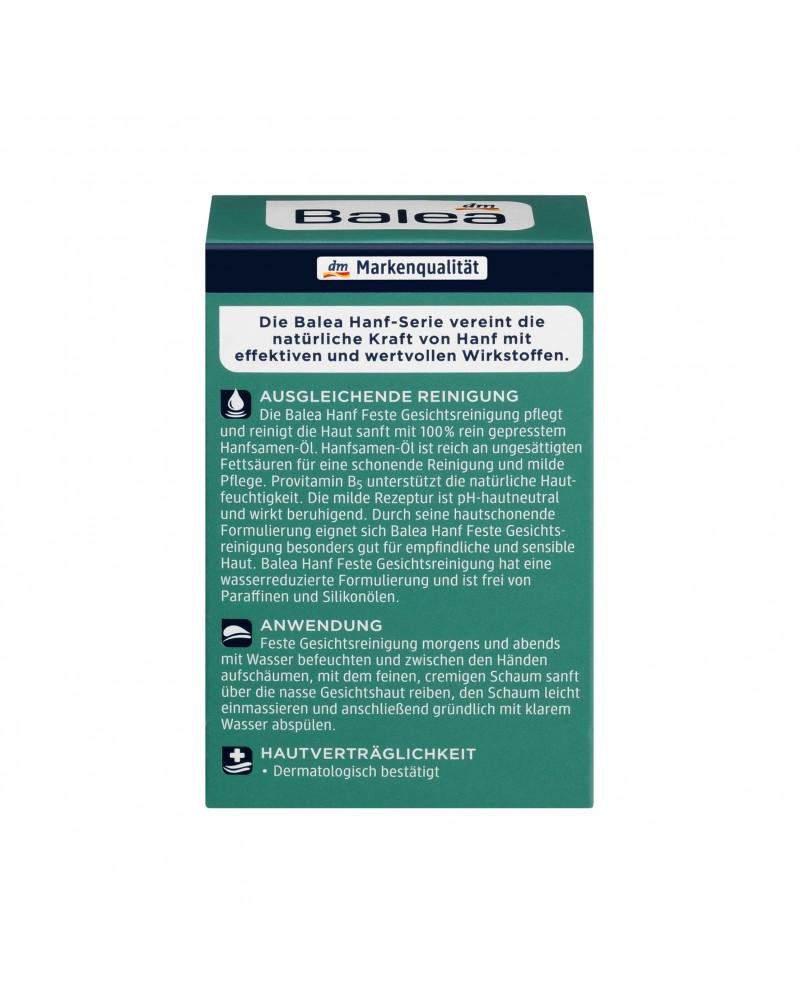 Feste Gesichtsreinigung Hanf Очищающее средство для лица с маслом  маслом семян конопли , 65 гр