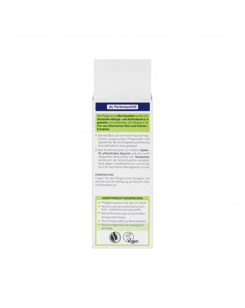 Tagespflege Ultra Sensitive Крем для чувствительной, атопической и склонной к экземе кожи лица, 50 мл