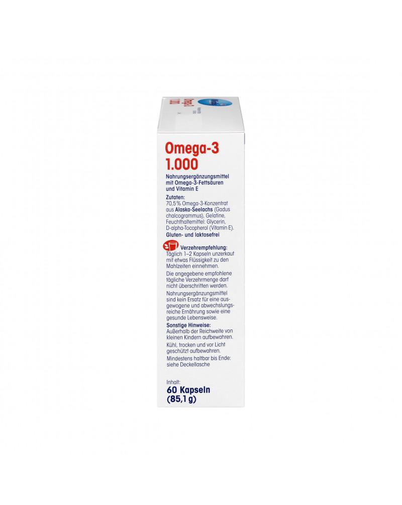 Omega-3 1000 Витамины Омега 3, 1000 мг, 60шт.