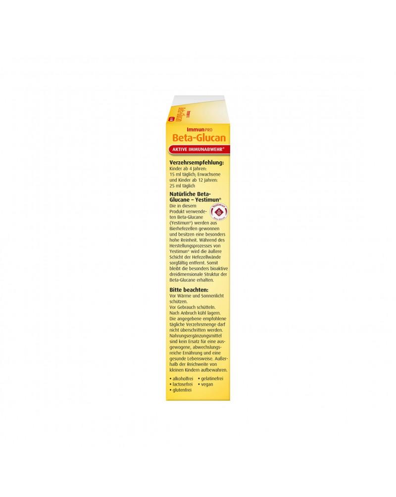 Immun Pro Beta-Glucan Liquid Бальзам с бета-глюканом, эхинацеей, витаминами и минералами, 250 мл