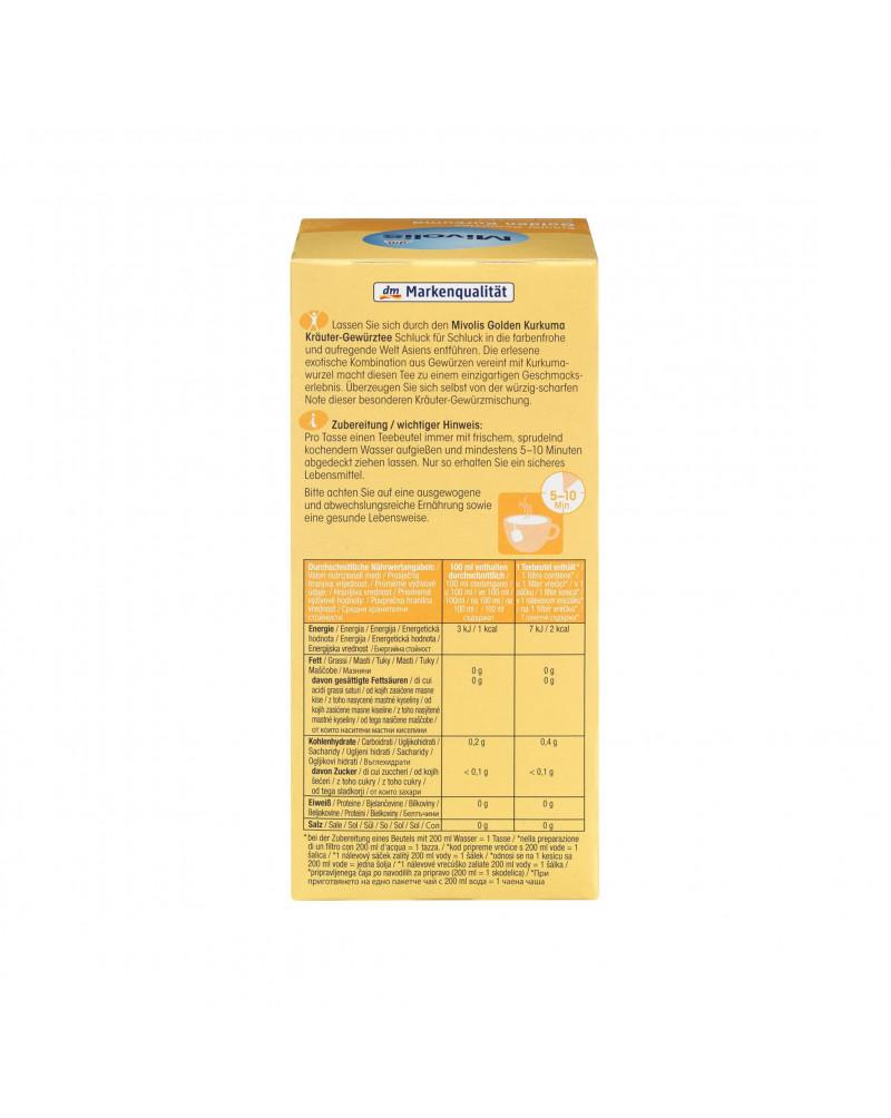 Golden Kurkuma Tee Золотой чай с куркумой, (25 x 2 гр), 50 гр