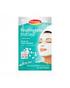 Maske Feuchtigkeit Маска для лица увлажняющая с алоэ вера, авокадо, мочевиной, огурцом и термальной водой, 10 мл ( 2шт* 5 мл)
