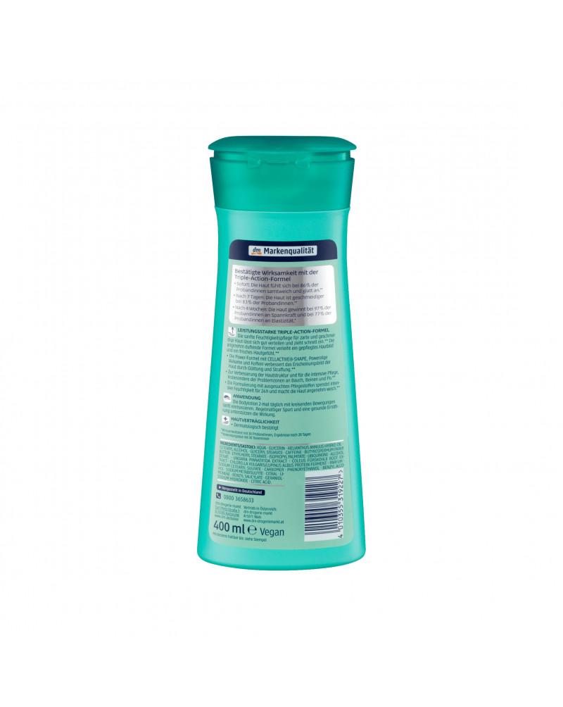 Bodylotion BodyFIT Лосьон для тела против целлюлита с кофеином, экстрактом ундарии перистой и маслом Ши, 400 мл