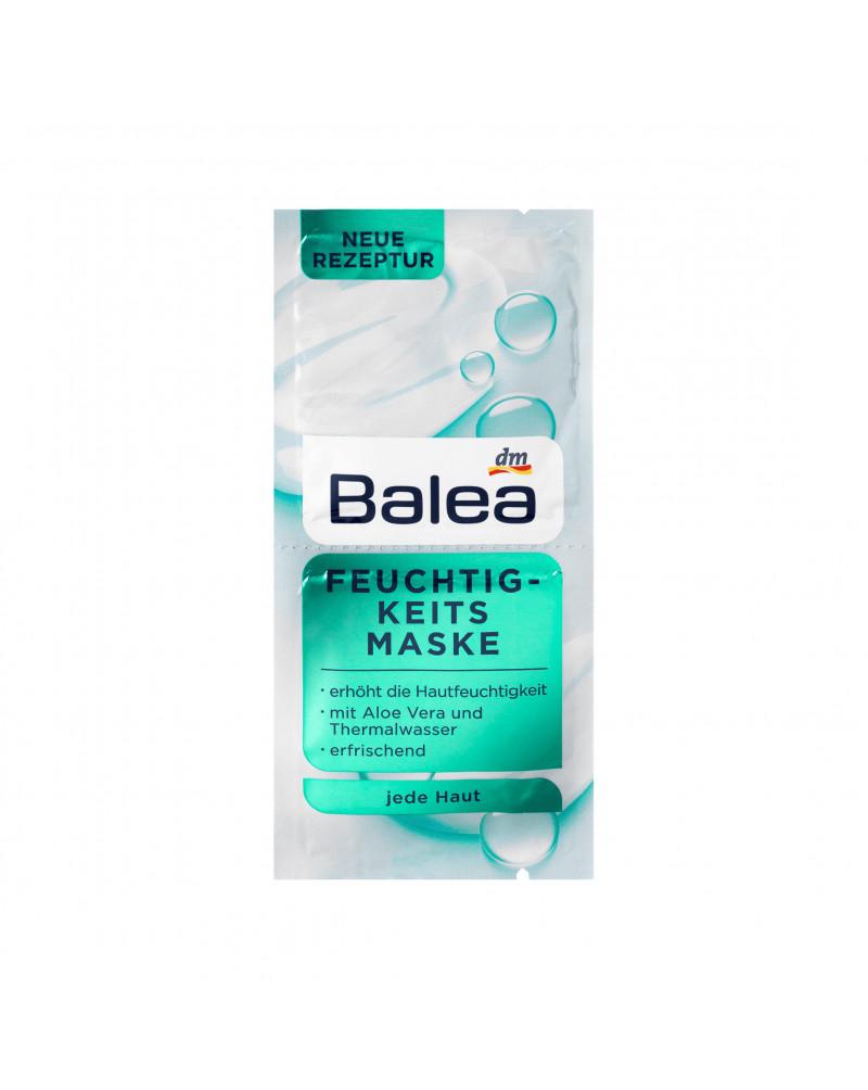 Feuchtigkeits maske Маска для лица увлажняющая с термальной водой и экстрактом морских водорослей, 2 x 8 мл