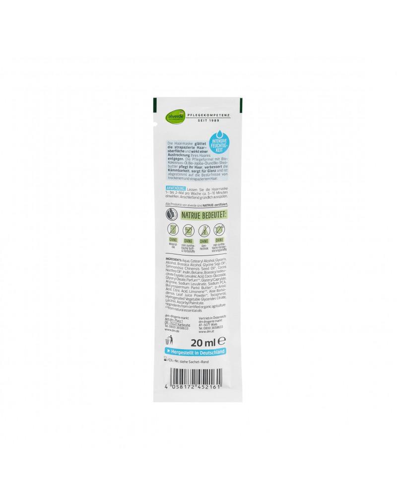Haarmaske Feuchtigkeit Bio-Kokos Увлажняющая маска для волос с органическим кокосом  , 20 мл