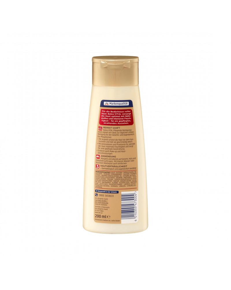 Reinigungsmilch VITAL Pflegend Молочко для снятия макияжа с маслом арганы, 200 мл