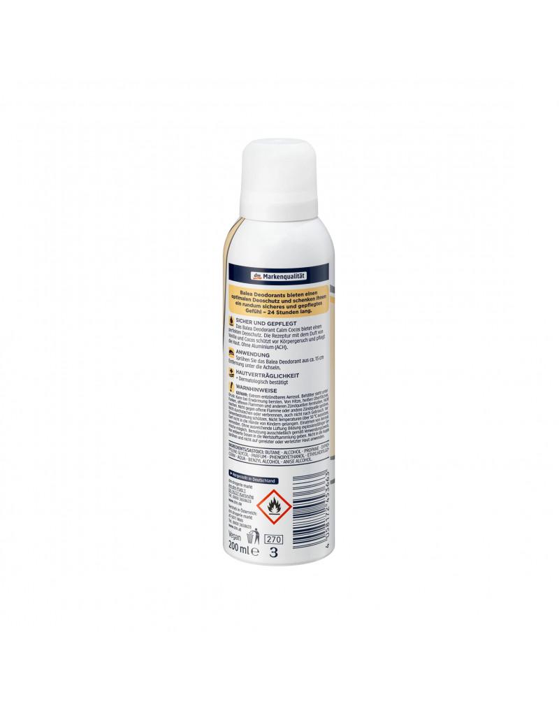 Deospray Deodorant Calm Cocos Дезодорант - спрей с ароматом кокоса и ванили, 200 мл.
