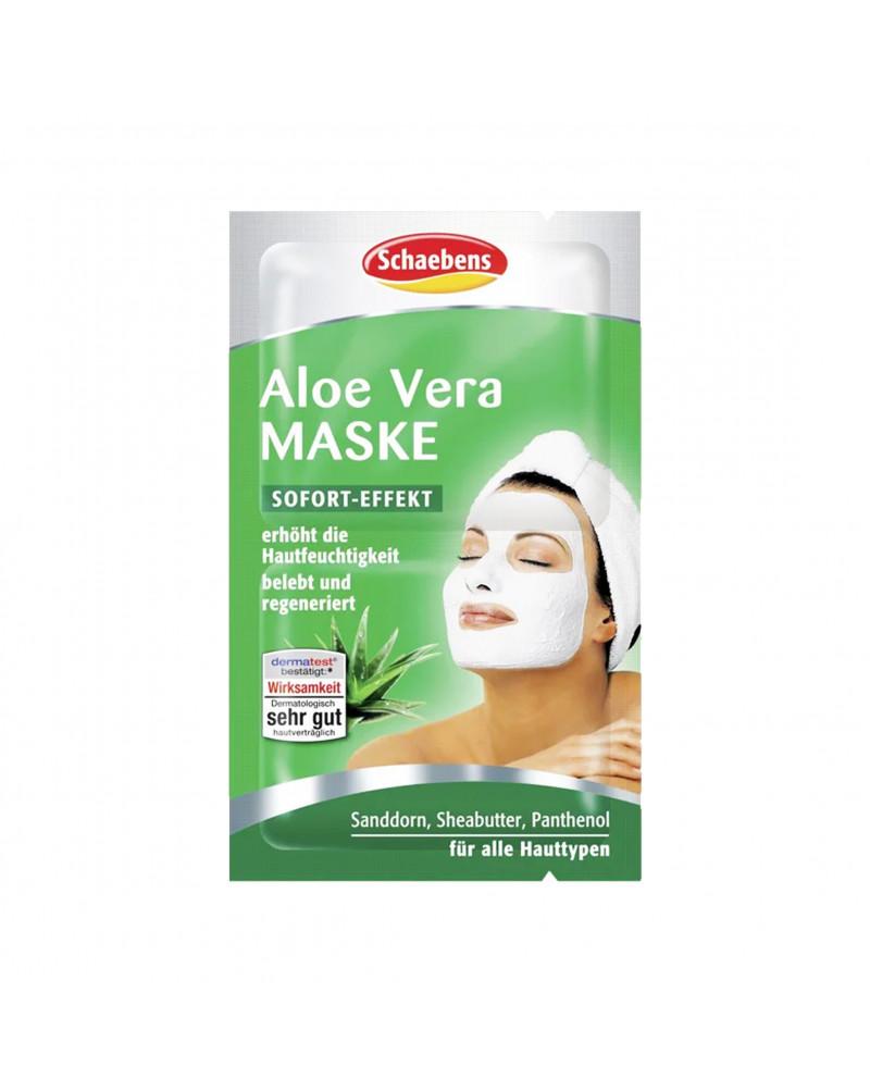 Aloe Vera Maske Маска для лица с алоэ вера, маслом Ши, экстрактом розмарина и облепихи, 10 мл ( 2шт* 5 мл)