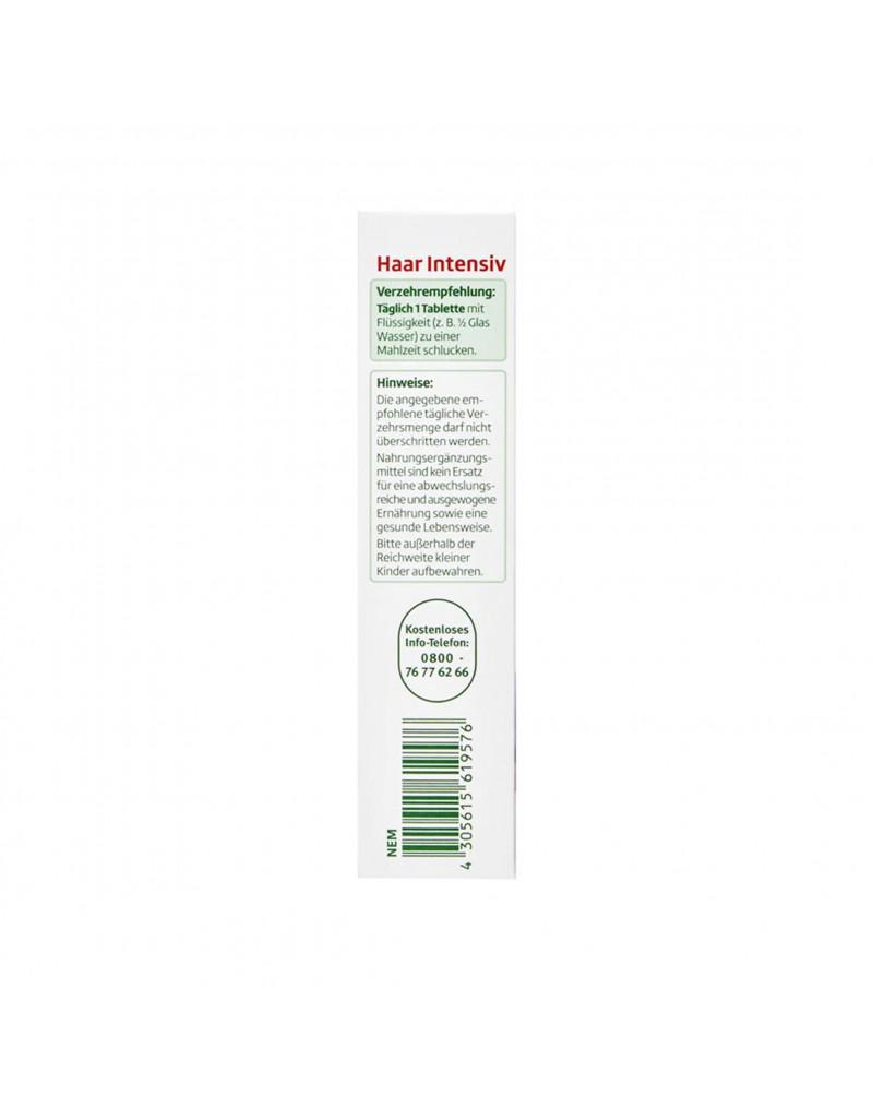 Haar Intensiv Витамины для роста и укрепления волос, 30 таб.