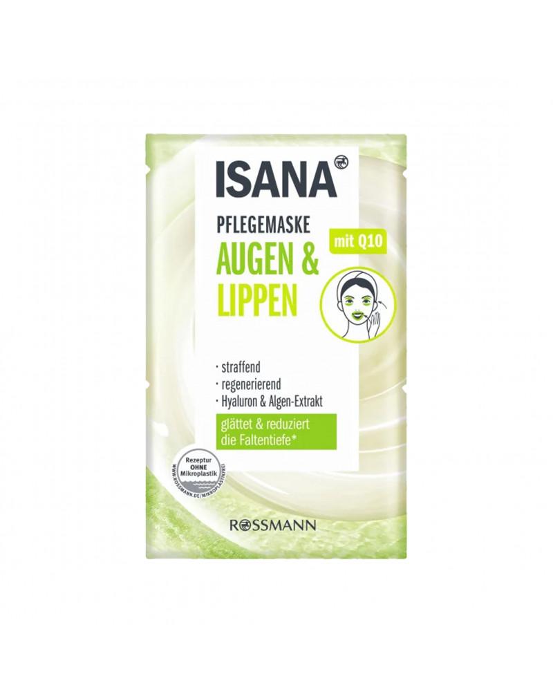Pflegemaske Augen & Lippen Маска для глаз и губ с гиалуроновой кислотой, экстрактом водорослей, коэнзимом Q10, маслом Ши и жожоба, 4 x 1,5 мл