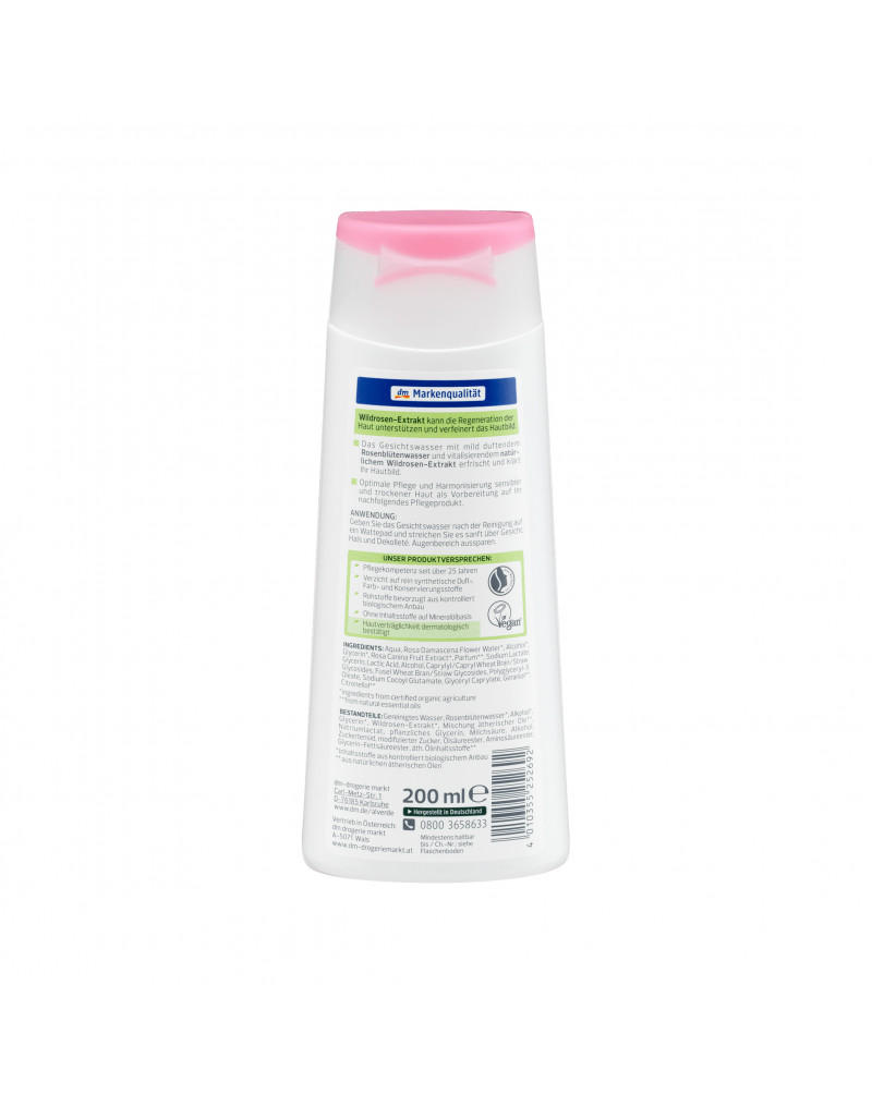 Gesichtswasser Bio-Wildrose Тоник для лица с экстрактом дикой розы и экстрактом шиповника, 200 мл