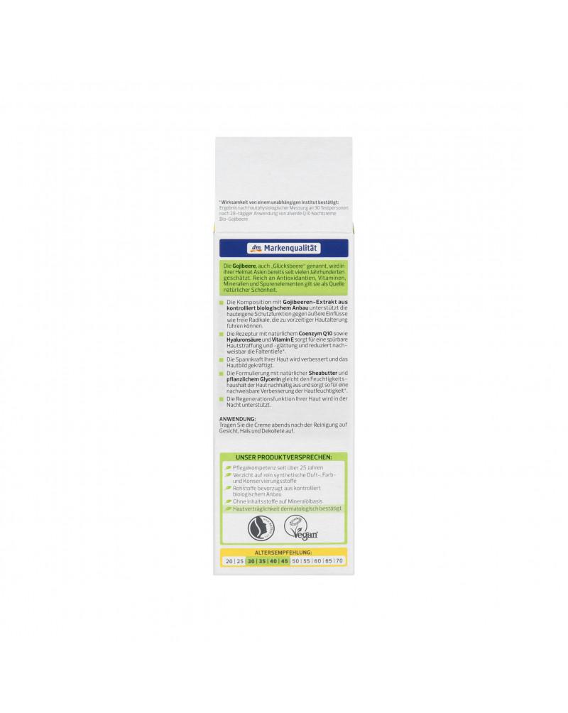 Nachtcreme Bio-Gojibeere Q10 Ночной крем с экстрактом ягод годжи и коэнзимом Q10, 50 мл