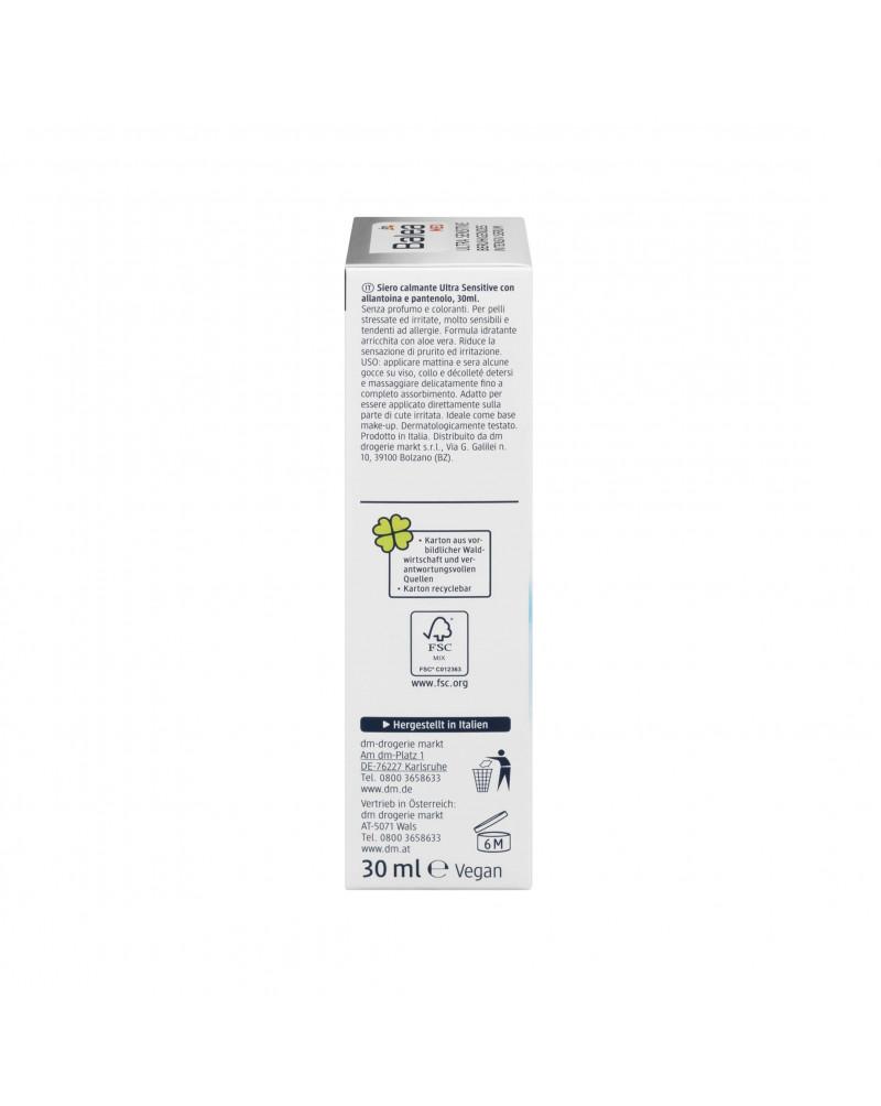 Ultra Sensitive Beruhigendes Intensiv Serum Сыворотка для чувствительной кожи, 30 мл.
