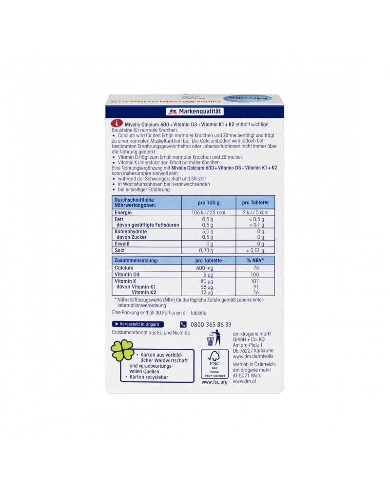 Calcium 600 + Vitamin D3 + K1 + K2, 30 шт., 51 гр.