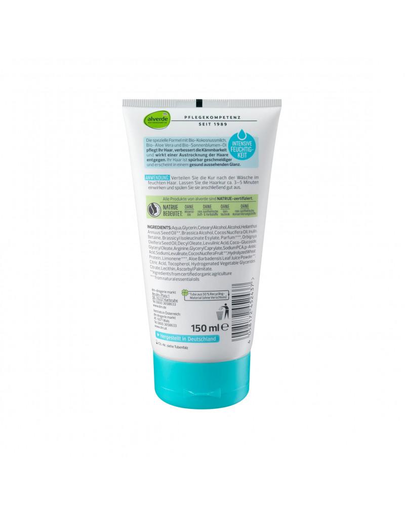 Haarkur Feuchtigkeit Bio-Kokosmilch Органическое кокосовое молоко для ухода за волосами, 150 мл