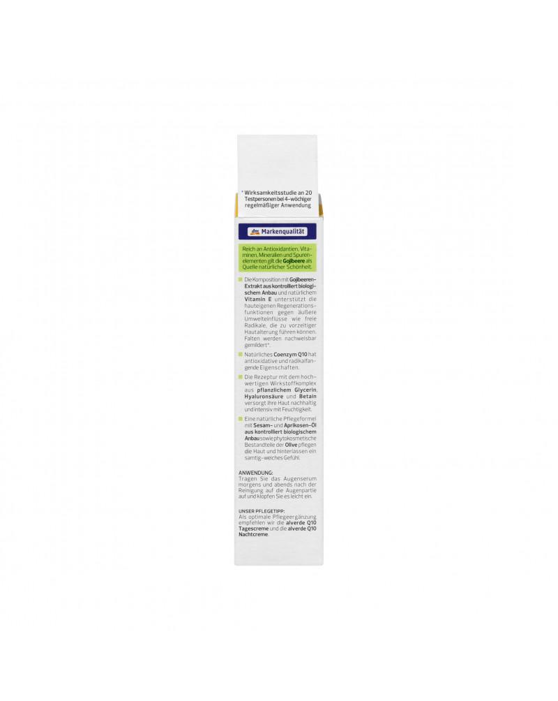 Serum Augen Q10 Bio-Gojibeere Крем для кожи вокруг глаз против морщин, с коэнзимом Q10 и экстрактом ягод Годжи, 10 мл