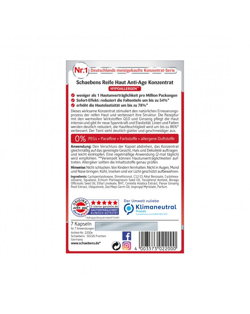 Konzentrat Reife Haut Концентрат для лица с коэнзимом Q10, экстрактом женьшеня и эхиевым маслом, 7 шт.