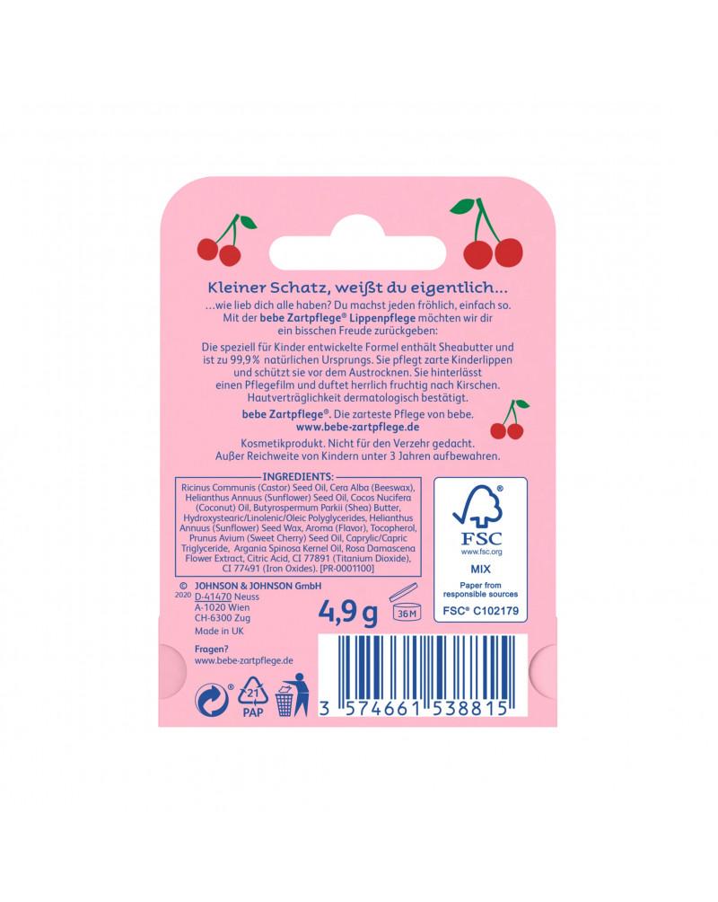 Zartpflege Lippenpflege Бальзам для губ  со вкусом вишни, 4,9 гр