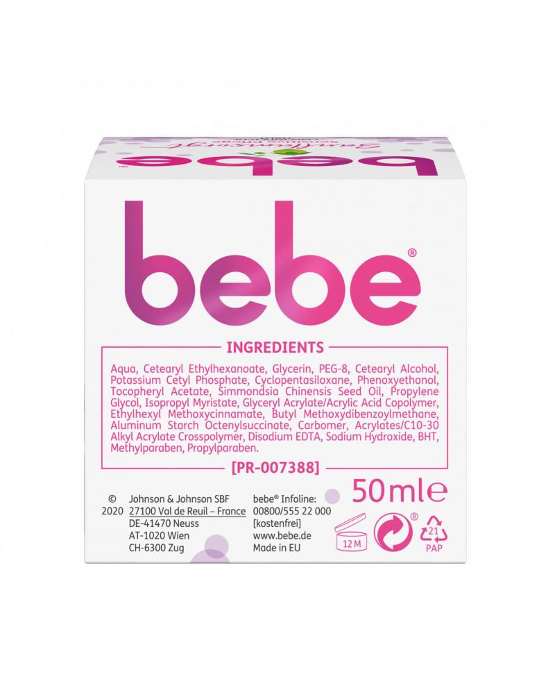 Tagescreme sensitive Дневной крем для чувствительной кожи с маслом жожоба и витамином Е, 50 мл.