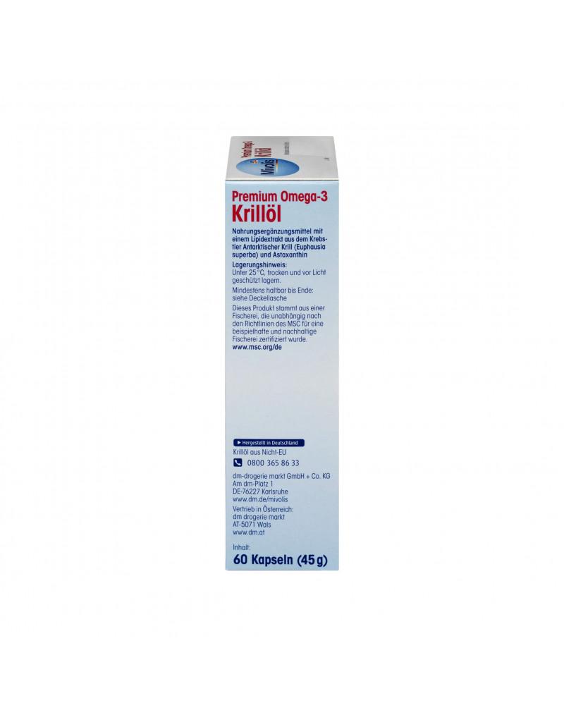 Premium Omega-3 Krillöl Масло криля, 60 Шт., 45 гр