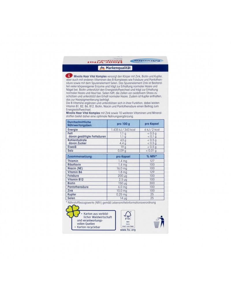 Haar Vital Komplex Комплекс витаминов для волос, 26 гр, 60 шт.