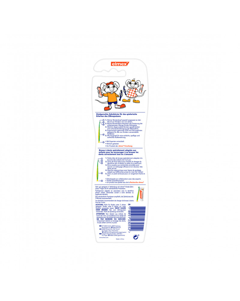Zahnbürste Kinder, 2 bis 6 Jahre Зубная щетка для детей от 2 до 6 лет, мягкая, 2 шт.