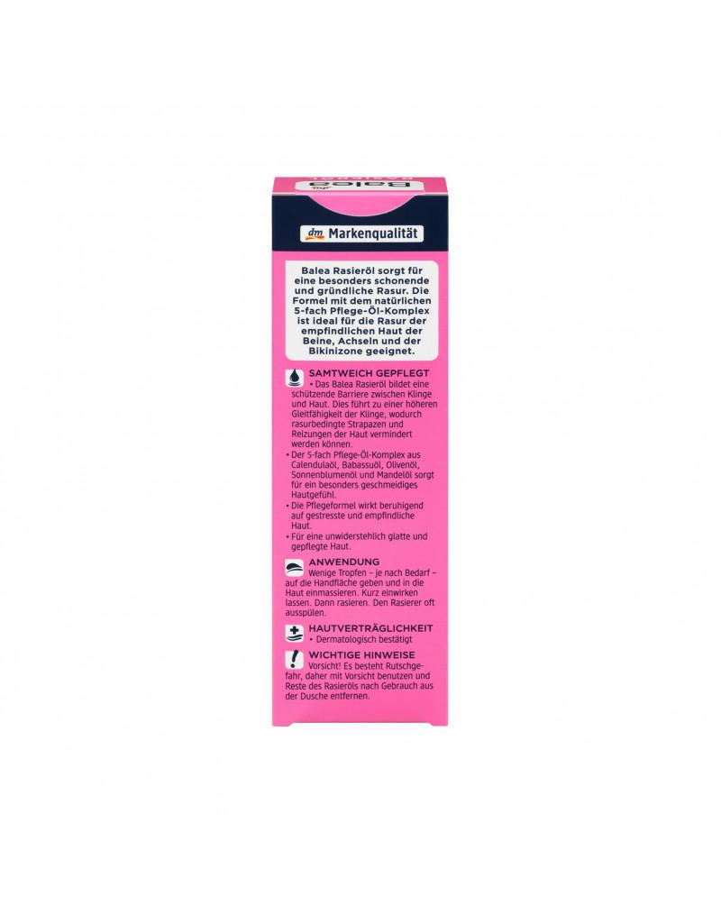 Rasieröl Масло для бритья для чувствительной кожи с 5-кратным масляным комплексом, 75 мл.