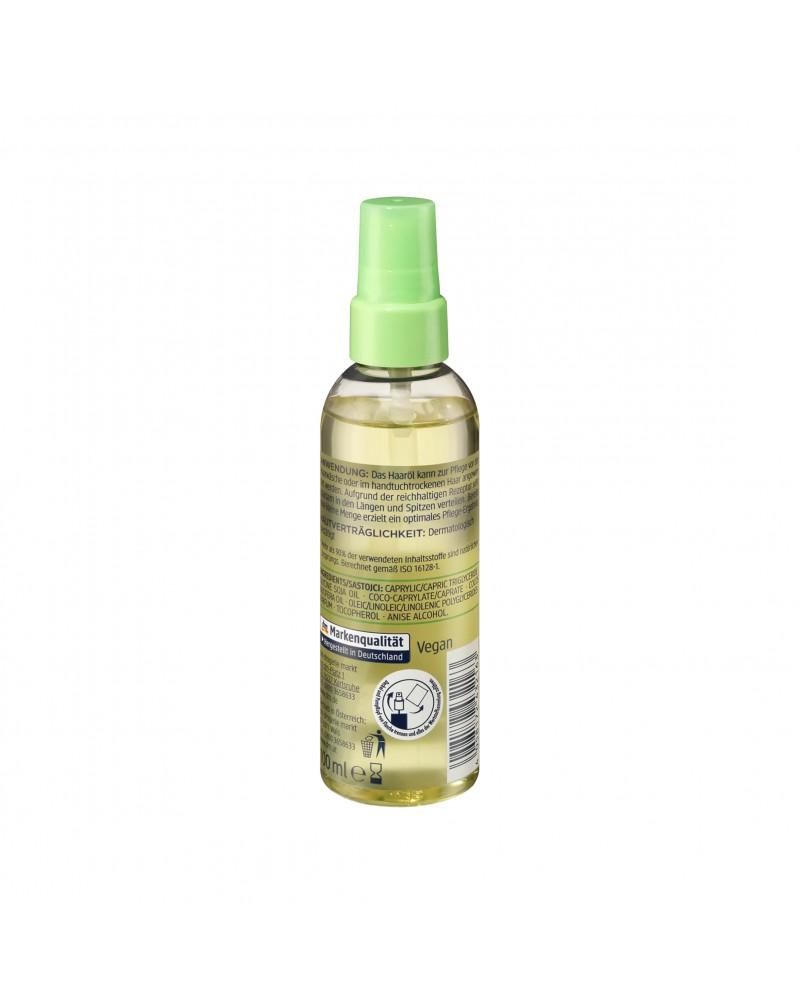Schönheitsgeheimnisse Haaröl Cocosöl Масло для волос с кокосовым маслом, 100 мл