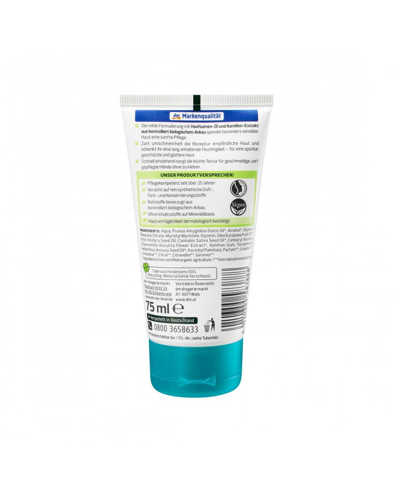 Handcreme sensitiv Bio-Kamille Bio-Hanf Крем для рук с маслом миндаля, оливы, виноградной косточки, экстрактом ромашки, 75 мл