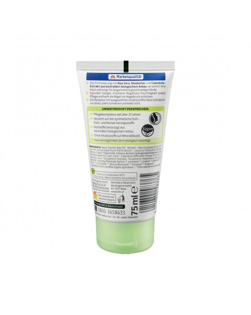 Hand- & Nagelcreme Bio-Calendula, Bio-Aloe Vera Крем для рук и ногтей с экстрактом календулы, экстрактом алоэ вера и маслом Ши, 75 мл