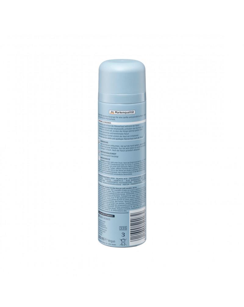 Rasiergel sensitive Гель для бритья для чувствительной кожи с алоэ вера, 200 мл