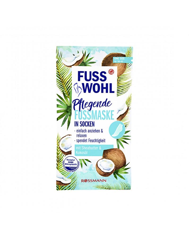 pflegende Fussmaske in Socken Маска - носки для ног с маслом ши и кокосовым маслом, 1 шт.