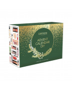 Adventskalender Catrice DIY Christmas Collection 1 Адвент-календарь Catrice DIY рождественская коллекция