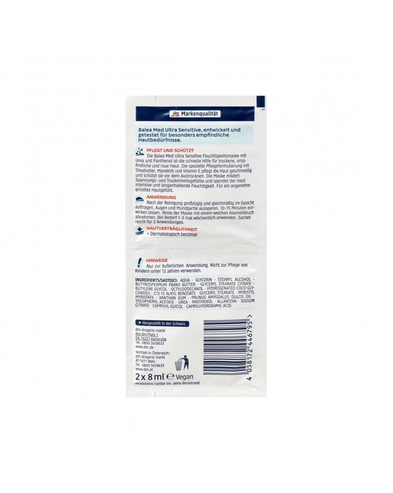 Ultra Sensitive Feuchtigkeitsmaske Увлажняющая маска с мочевиной и пантенолом, 16 мл.