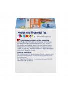Arznei-Tee, Husten und Bronchial Tee für Kinder Лечебный детский чай от бронхиального кашля (12 x 1,5 гр), 18 гр